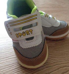 Кроссовки для мальчика (новые)