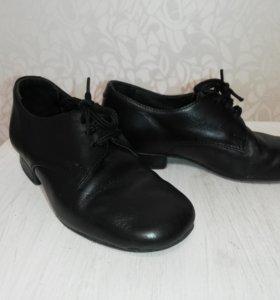 Туфли для бальных танцев 27размер