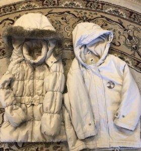 Демисезонные курточки Palomino , HM 104