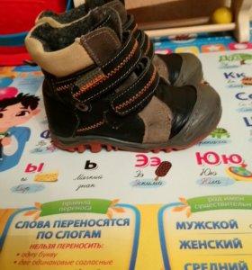 Ботиночки КОТОФЕЙ!
