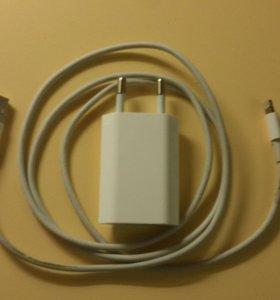Кабель lightning(зарядка для Iphone)+блок питания