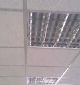 Светильники растровые встраиваемые под Амстронг