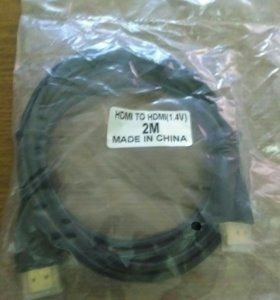 Кабель HDMI 2метра.