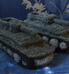 Тапки-танки 43 размер