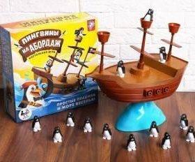 Настольная игра Пингвины, на абордаж
