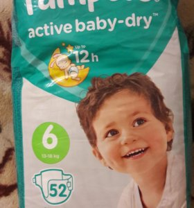 Pampers active baby- dry