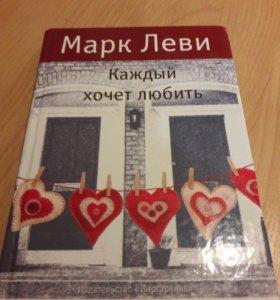 Книга.роман