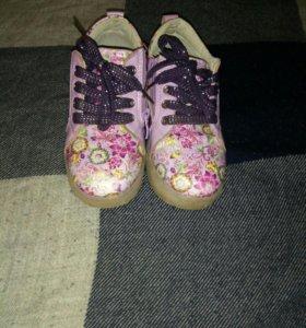 Ботинки весенне-осенние, 31 размер (маломерят)