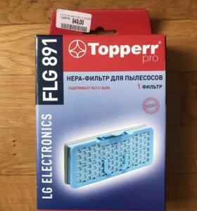 Hepa-фильтр для пылесосов LG (Topper pro flg 891 )