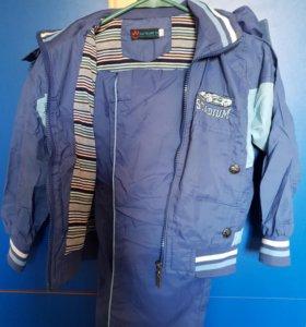 Куртка+брюки для мальчика