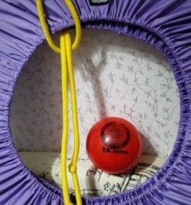 Для художественной гимнастики скакалка,мяч ,обруч.