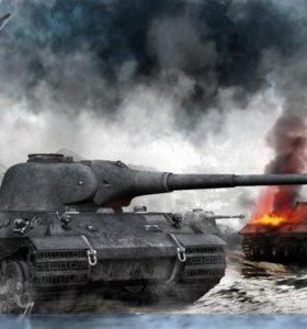 Системный блок для World Of Tanks