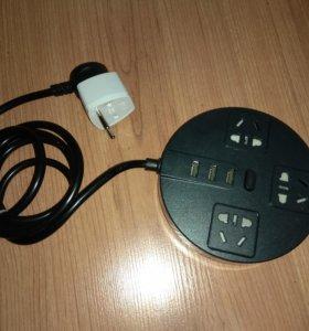 Удлинитель с USB зарядкой