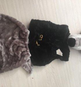 Новогодний костюм «Волк»
