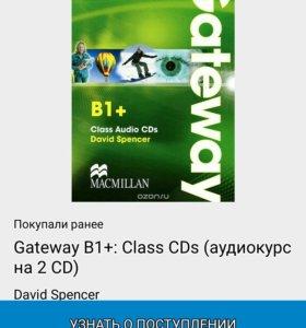 Gateaway B1+