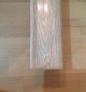 Плинтус дуб белый 9 мм