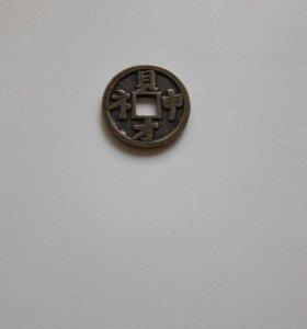 Монета с дырочкой китай монета толстая