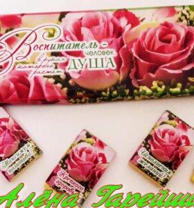 Шокобоксы! Вкусные и оригинальные подарки