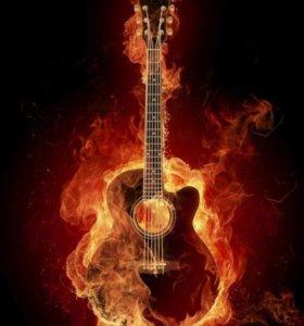 Пение под гитару