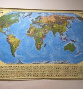 Большая настенная карта мира