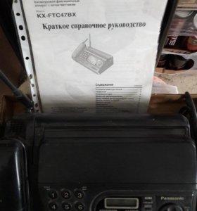 Факс,телефон