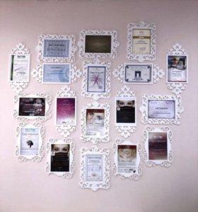 Рамки для фото/сертификатов/свадеьные рамки