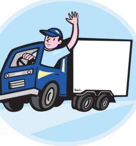 Водитель, водитель-экспедитор, категории С