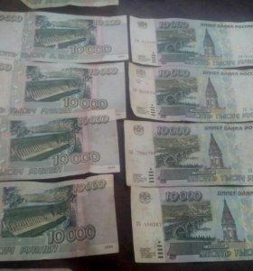 Редкая банкнота 10000 1995