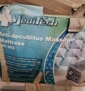 Meditech mt 303 матрас против пролежней