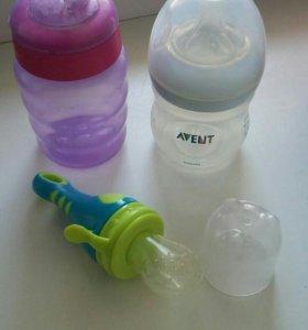 Поильник, бутылка и ниблер Авент!