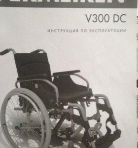 Новая кресло- коляска