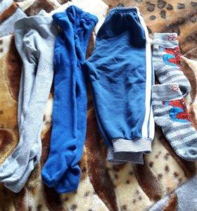 Штаны и колготки