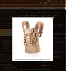 Рюкзачок-переноска Ergo Baby Carrier, песочный
