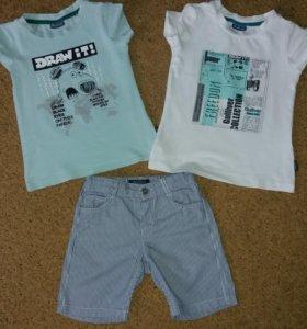 Шорты и футболки мальчику