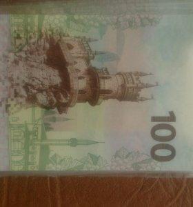 Банкноты Крым