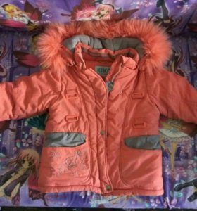 Детская зимняя куртка Kiko