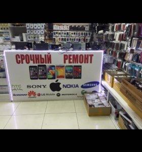 магазин по продаже  аксессуаров,ремонту телефонов