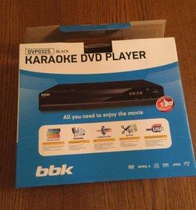 Karaoke dvd player