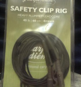 Оснастка для ловли карпа Safety clip rig