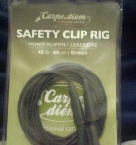 Оснастка для ловли карпа Safety clip rig Green