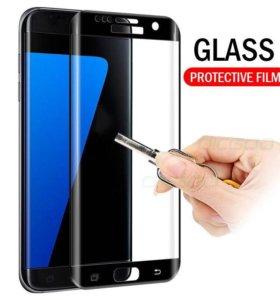 Защитное стекло Самсунг s7