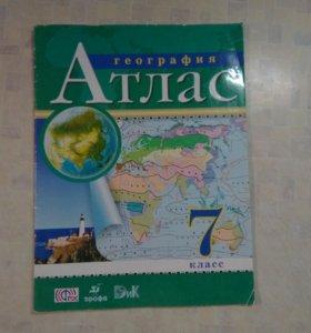 Атлас география