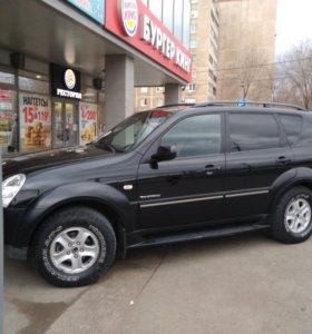 Диски SsangYong