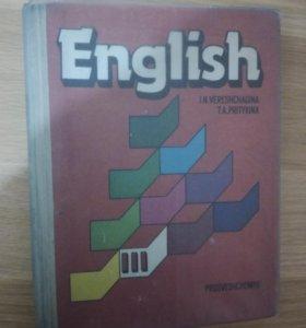 Английский язык Верещагина,Притыкина