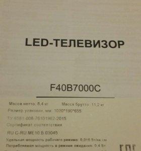 Телевизор Dexp с кранштейном 40'