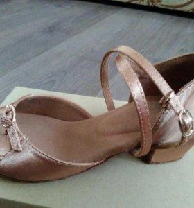 Туфли для бальных танцев. Р-р 33