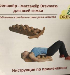Тренажер Drevmass