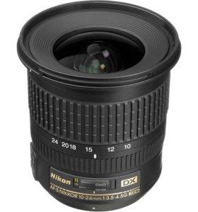 Nikon AF-S 10-24 mm f/3.5-4.5 G Ed