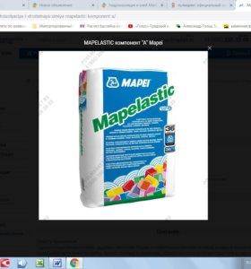 MAPEI (МАПЕЙ) Гидроизоляция и клей для мозаики