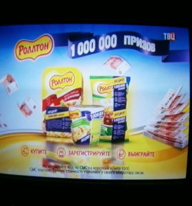 ТВ Panasonic в отличном состоянии